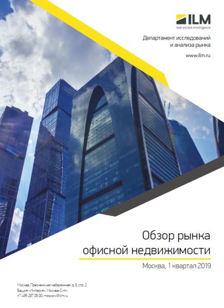 Пенсии для работающих пенсионеров в москве в